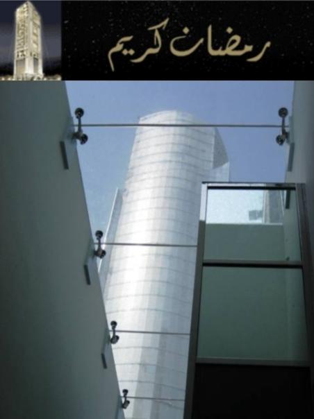 The Almas Tower seen through the skylight in Healey's Bar