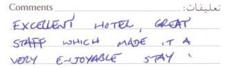 Guest Comments Dubai hotels Jumeirah Wednesday