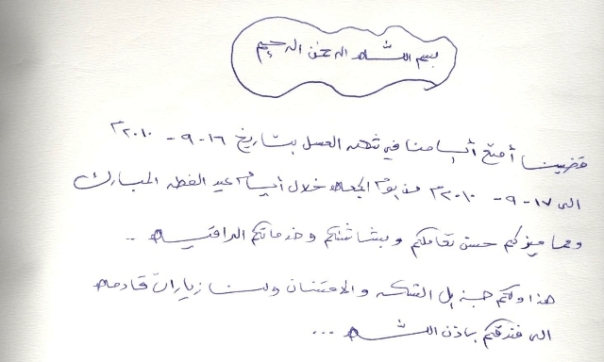 #guestcommentswednesday guest comments dubai hotels