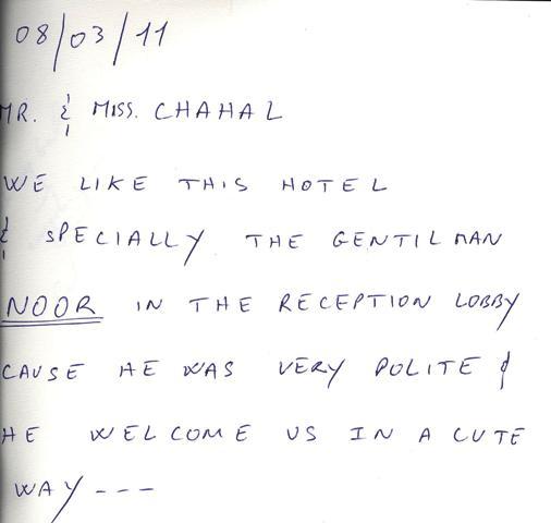 #guestcommentswednesday! Don't you wish all hotels had one?