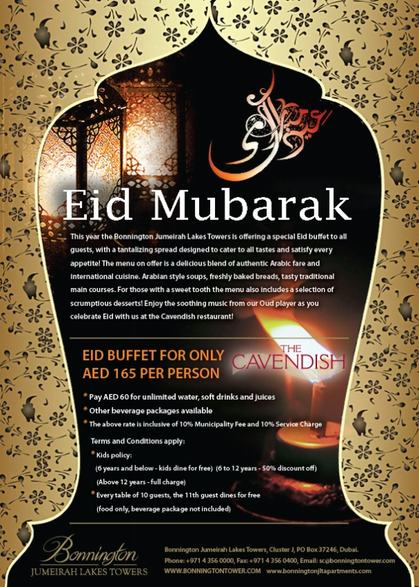 The Bonnington in JLT wishes you a very happy Eid 2011!