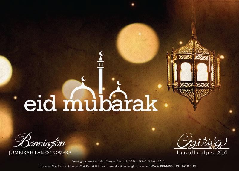 Eid Mubarak A Guestcommentswednesday