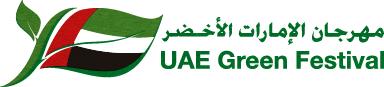 UAE Green Festival