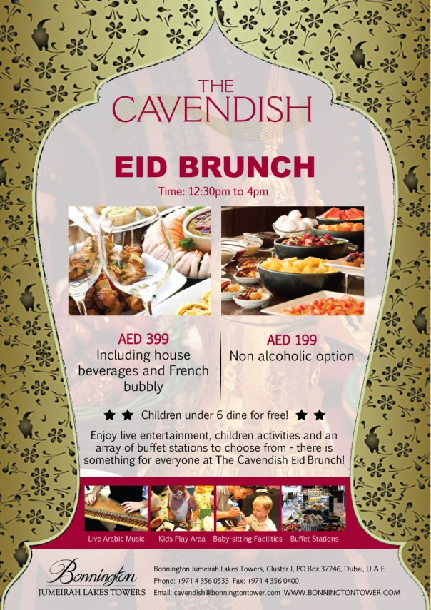 Eid-Brunch-Flyer-2014
