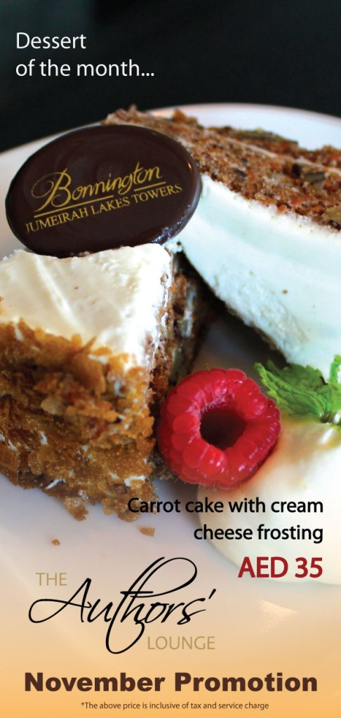 Authors'-dessert-(Carrot-cake-with-cream)
