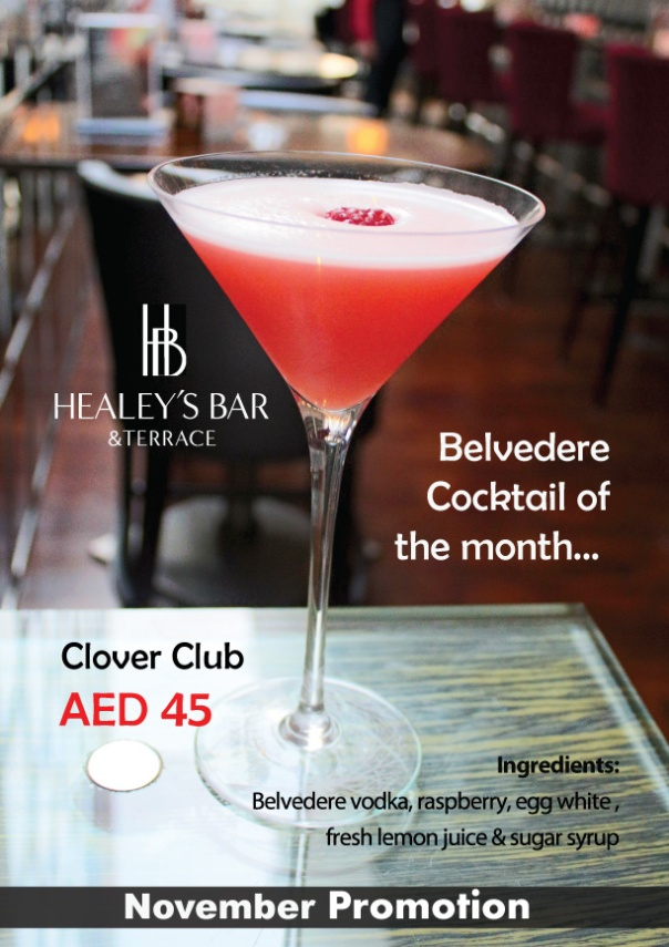 Healeys-cocktail-month-November-(Clover-Club)