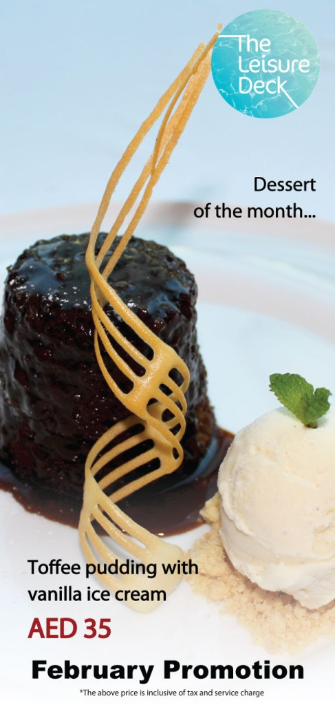Leisure-d-dessert-(Toffee-pudding)