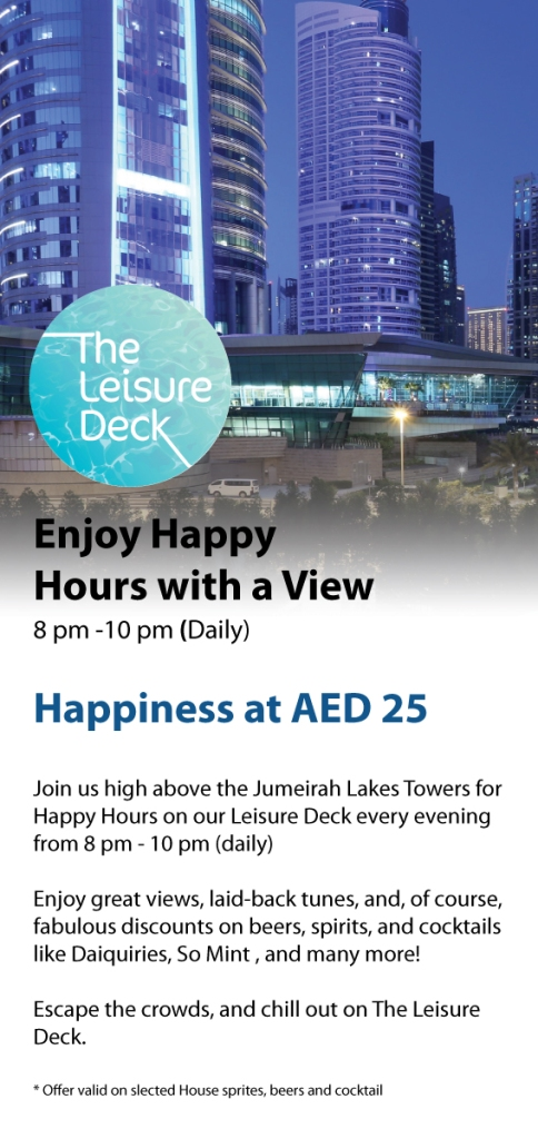 Leisure Deck Happy Hour