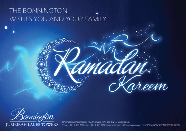 Ramadan Kareem from the Bonnington 2015