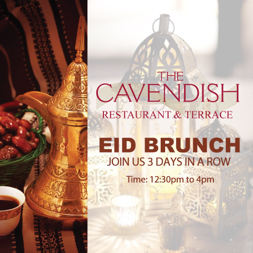 Bonnington Eid Brunch 2016